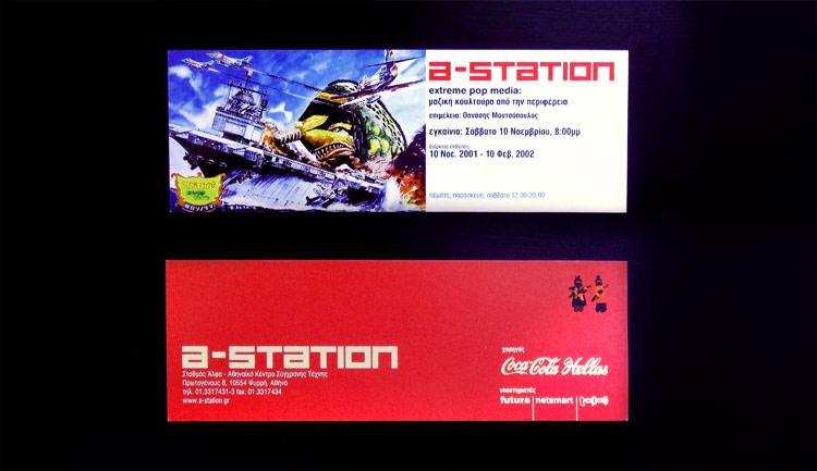 a-station Globalization Hybrids exhibition flyer
