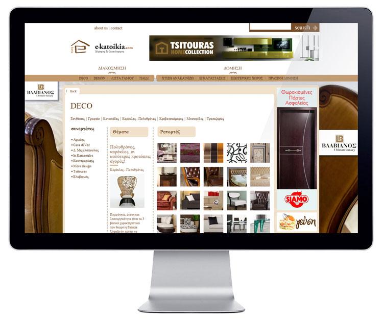 e-katoikia.com category page