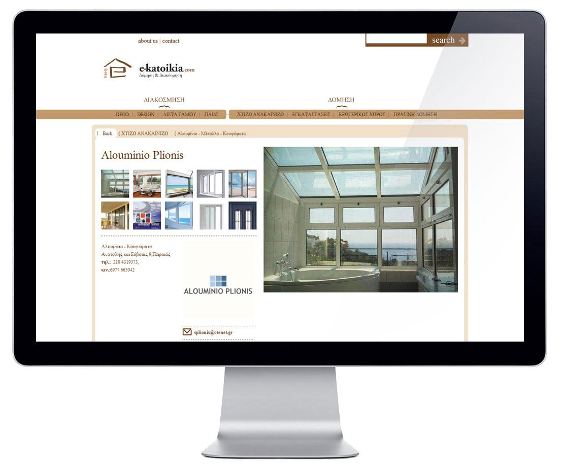 e-katoiki.com partner page
