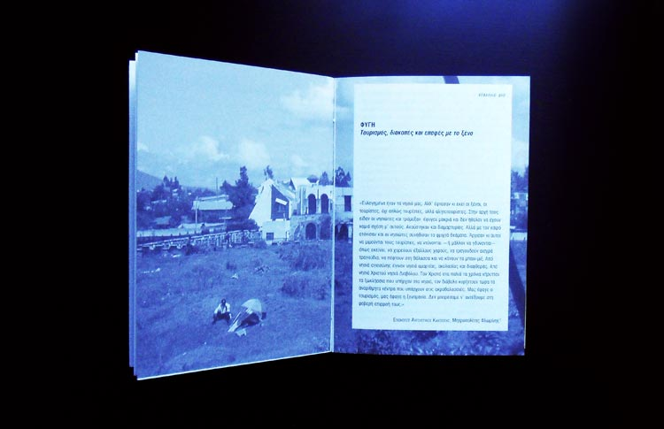 s-station Globalization Hybrids exhibition catalogue spread