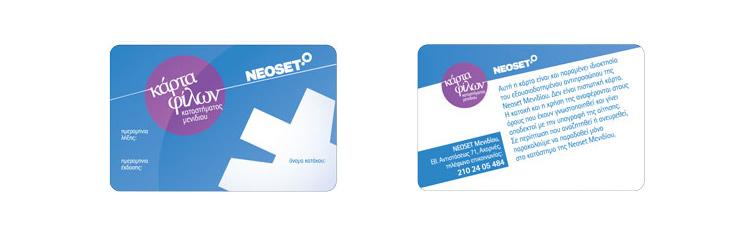 Neoset in-store loyalty program